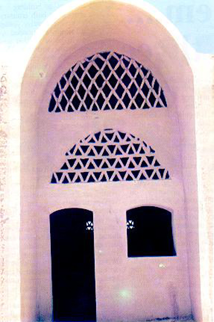 The architecture of Hassan Fathy