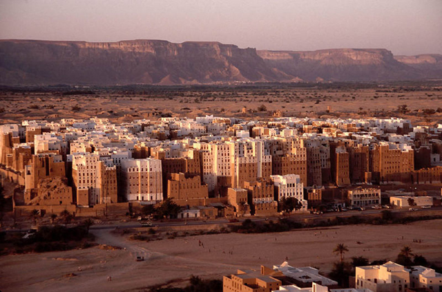 Whole cities of earth. Shibam, Yemen